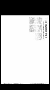 Screenshot_20181023-202913