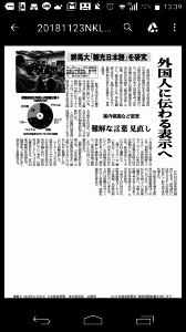 Screenshot_2018-12-05-13-39-51