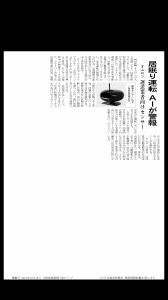 Screenshot_20181204-094047