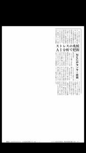 Screenshot_20181204-094126