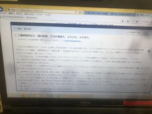 6B0BF18C-6F9D-459B-BDF3-4F3F44A841BB